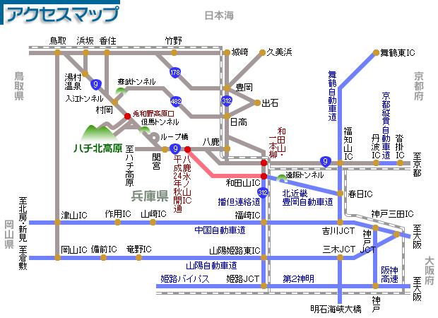 兵庫県ハチ北高原へのアクセスマップ